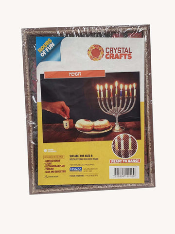 Crystal Crafts Chanukah