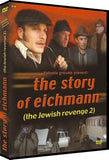 The Capture of Eichmann - Toys 2 Discover
