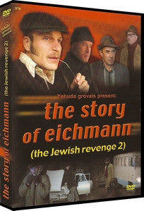 The Capture of Eichmann