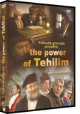 Power of Tehillim - Toys 2 Discover