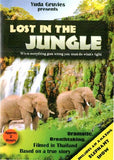Lost in the jungle - Toys 2 Discover