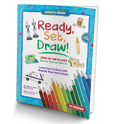 Ready Set Draw JEWISH Step By Step Drawing Book With 12 Colored Pencils, Jewish Judaica Series
