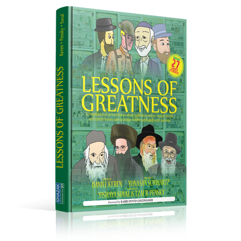 Lessons Of Greatness