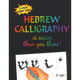 Hebrew Calligraphy Book