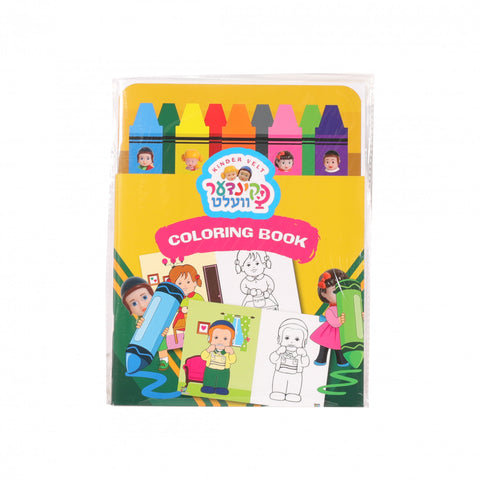Kindervelt Coloring Book