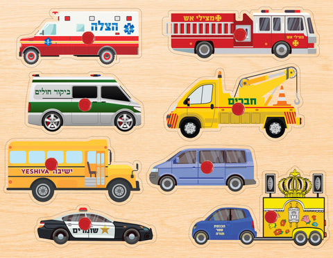 Community Vehicles Peg Board Puzzle