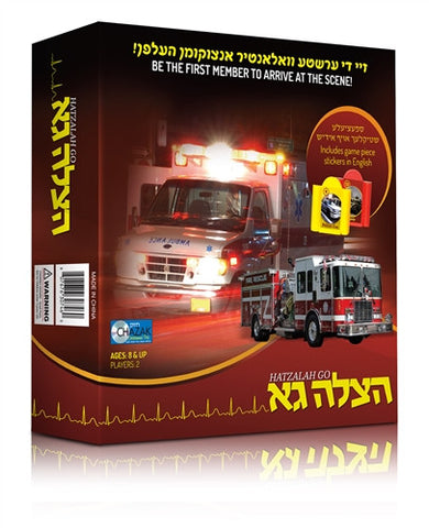 Hatzalah Go, Emergency Vehicle Board Game, Age 5+