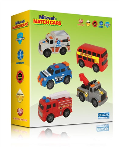 Mitzvah Match Cars, Jewish Emergency Vehicles, Ages 3+