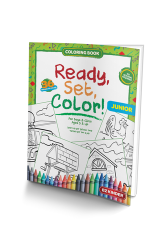 BZ Kinder Ready Set Color Junior coloring Book