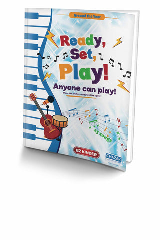 Ready Set Play! JEWISH Step By Step Music Book