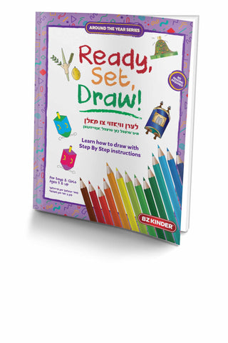 Ready Set Draw JEWISH Step By Step Drawing Book With 12 Colored Pencils, Around The Year Series