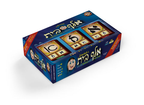 Simchala's Alef Bais Game