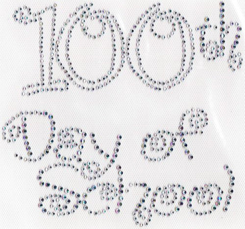 100th day of school (large) Iron On Hot Fix Rhinestone Transfer -- AB Clear