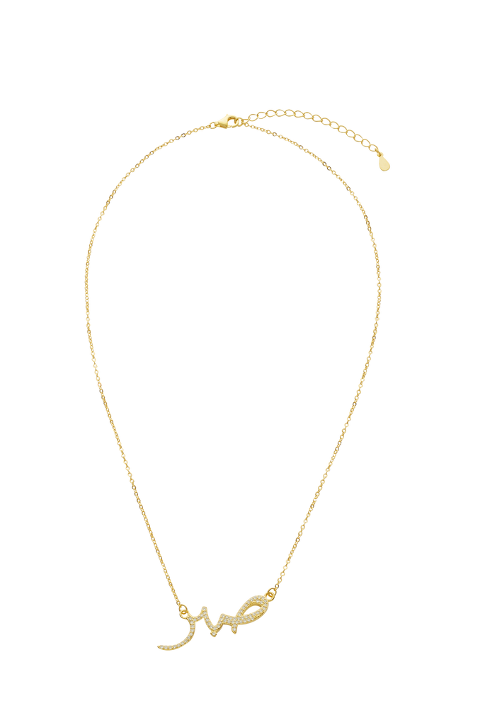 GOLD SABR CRYSTAL DAINTY NECKLACE