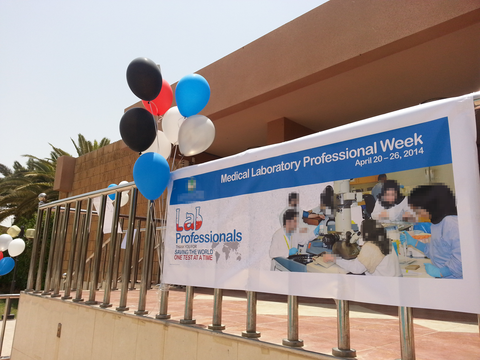 Lab week activities balloons and banner