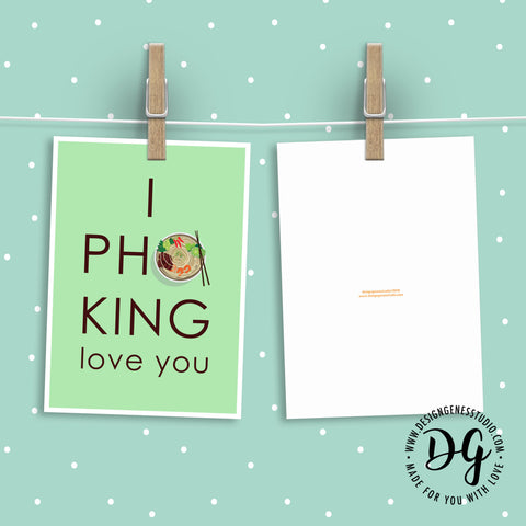 image about Printable Love Cards named Printable valentines card - I pho-king delight in yourself
