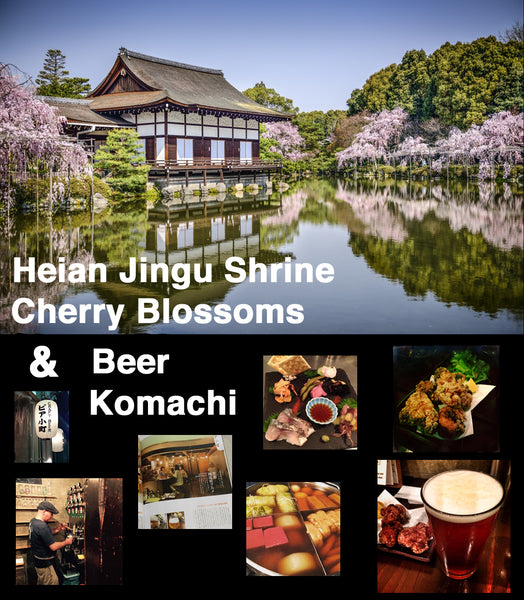 Cherry Blossoms & Craft Beer