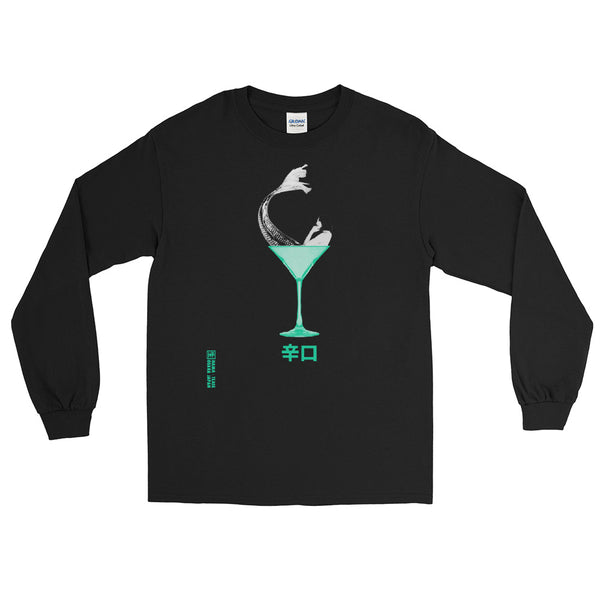 Mermaid Martini Extra Dry Long Sleeve T-Shirt