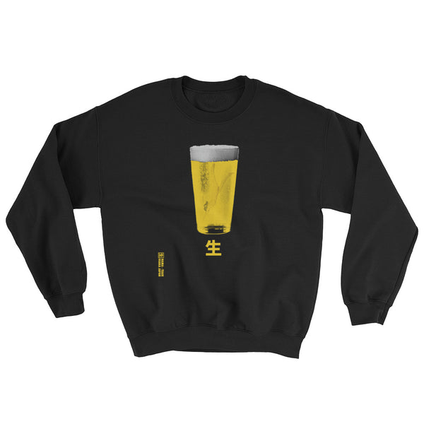 Nama Beer Diving Girl Sweatshirt