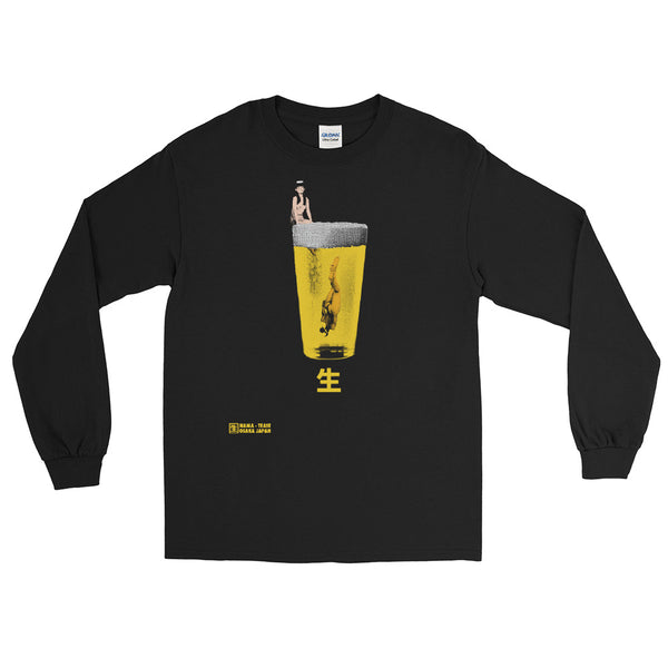 Amasan Beer Long Sleeve T-Shirt Shirt