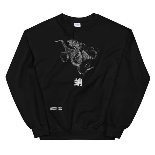 Osaka Octopus Sweatshirt [more colors available]