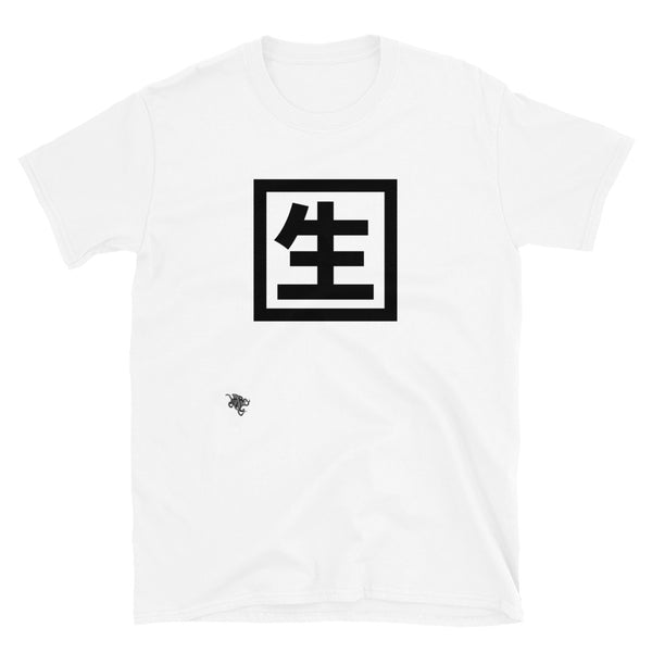 Nama Kanji [more colors available]