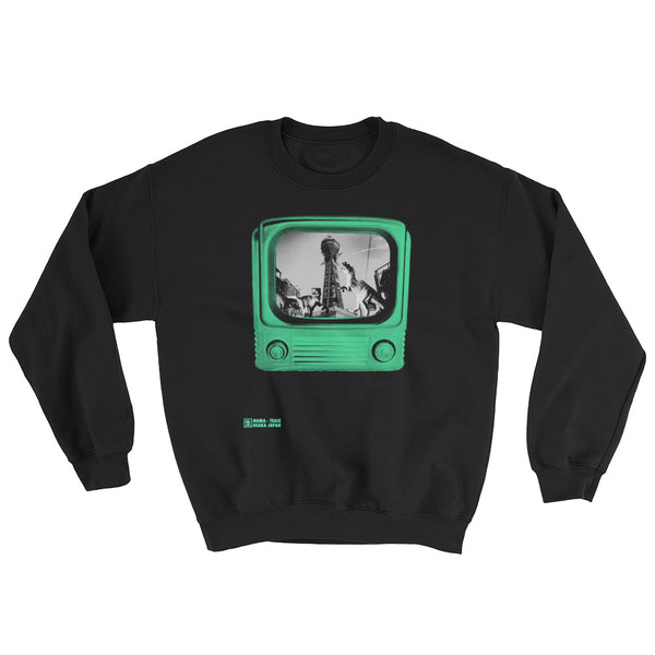Shinsekai - The New World Sweatshirt