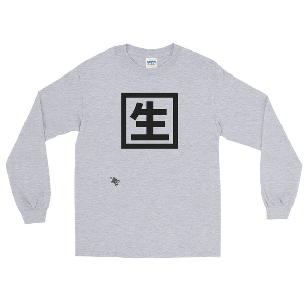 Nama Kanji Long Sleeve Shirt [more colors available]