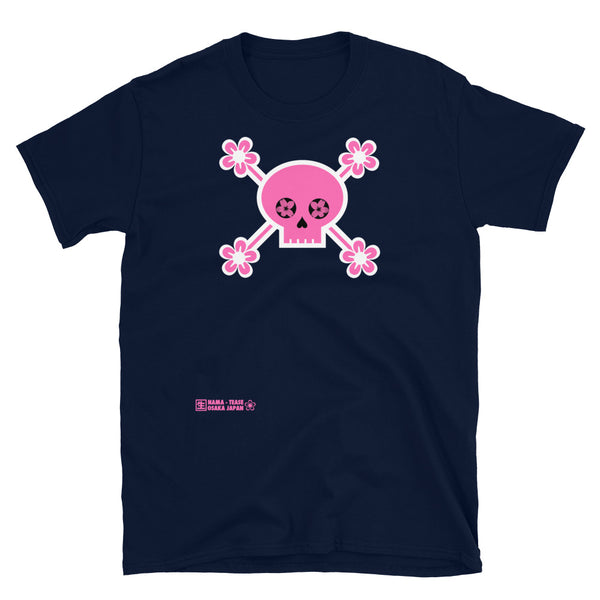 Cherry Blossom Skull [More Colors Available]