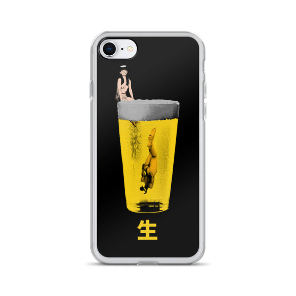 Amasan Beer iPhone Case