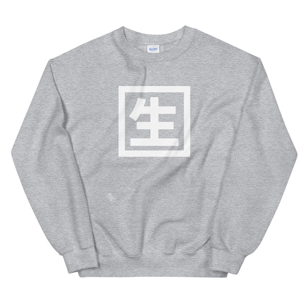 Nama Kanji Sweatshirt [more colors available]