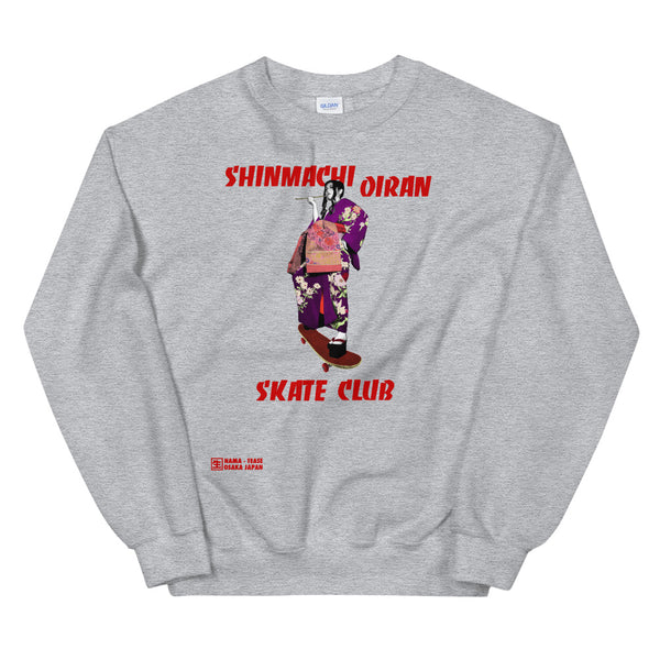 Shinmachi Oiran Skate Club Sweatshirt [more colors available]