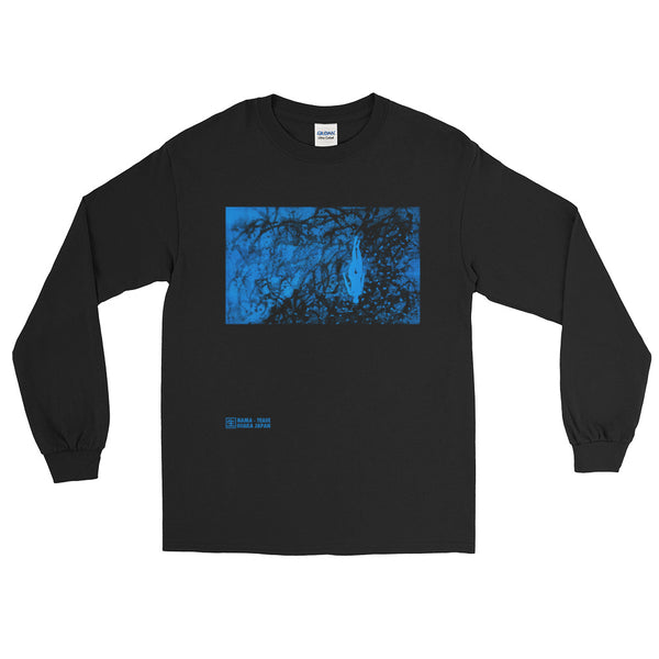Alone - Amasan Long Sleeve T-Shirt