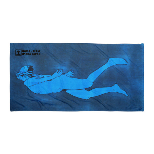Amasan Swimming 2 Towel