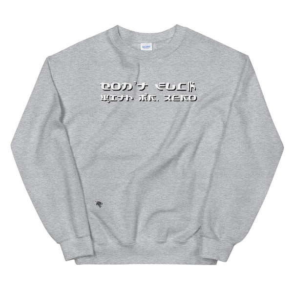 Mr. Zero Sweatshirt [more colors available]