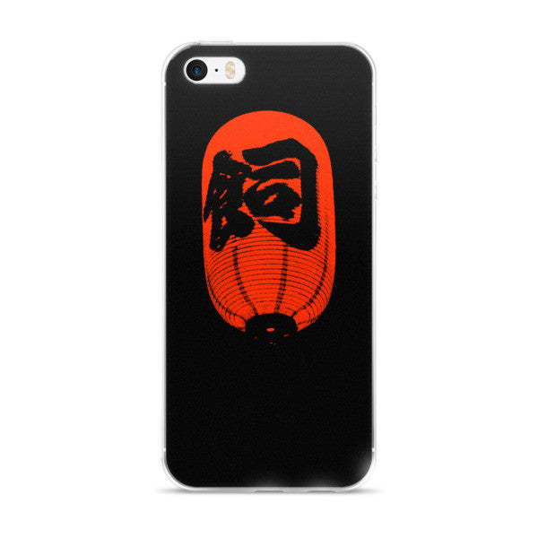 Japanese Paper Lantern iPhone Case