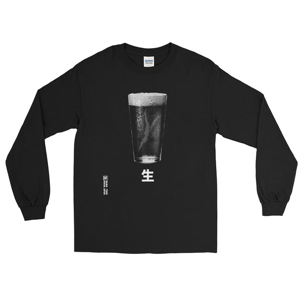 Black Beer Diving Girl Long Sleeve Shirt
