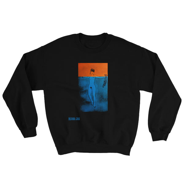 Floating Amasan Sweatshirt