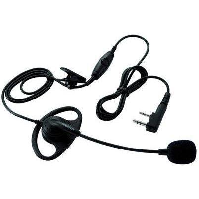 "Kenwood Boom Microphone with ""D"" Earpiece and PTT - KHS-29F_Radio-Shop UK"