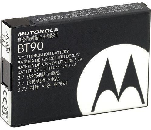 Motorola Li-Ion 1800mAh Battery - SL4000 - HKNN4013A_Radio-Shop UK