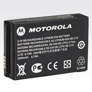 Motorola Li-Ion 2300Mah Battery Ip54 - Pmnn4468A Accessories