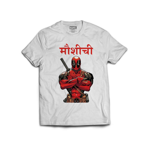 Deadpool Mavshichi Men's Cotton T-shirt