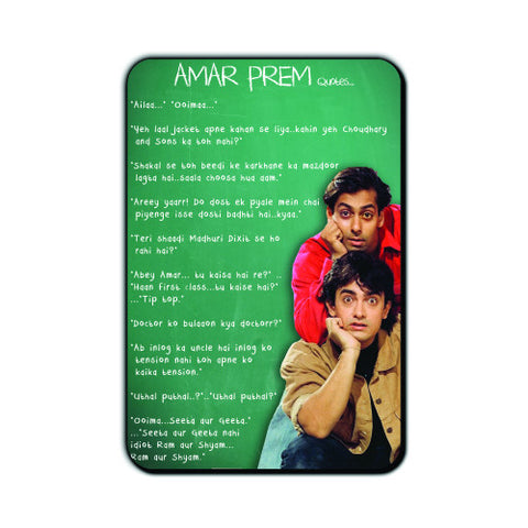 andaz apna apna famous quotes fridge magnet by posterboy