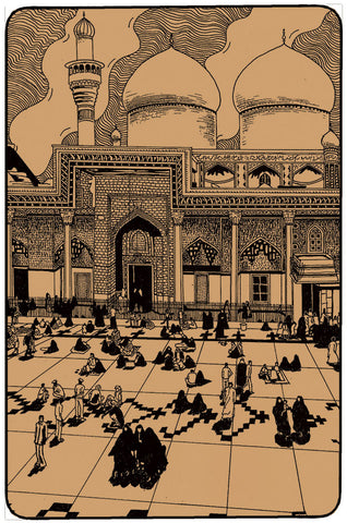 The Mecca Mosque - Posterboy