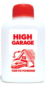 TPI High Garage