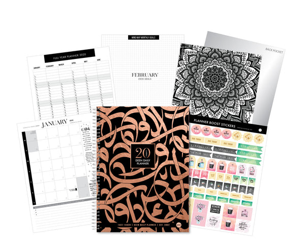 SCRIBE Copper Calligraphy - 2020 Deen Daily Planner