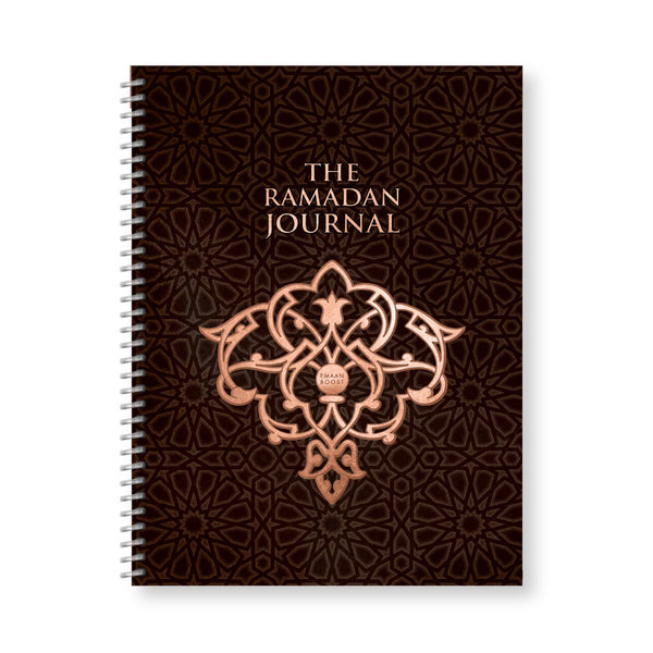The Ramadan Journal - 25% of proceeds go to charity