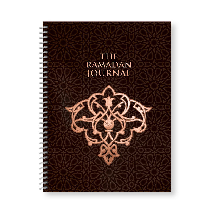 The Ramadan Journal - Arabesque