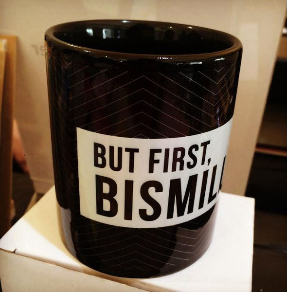But first, Bismillah - Black beauty Mug Collection