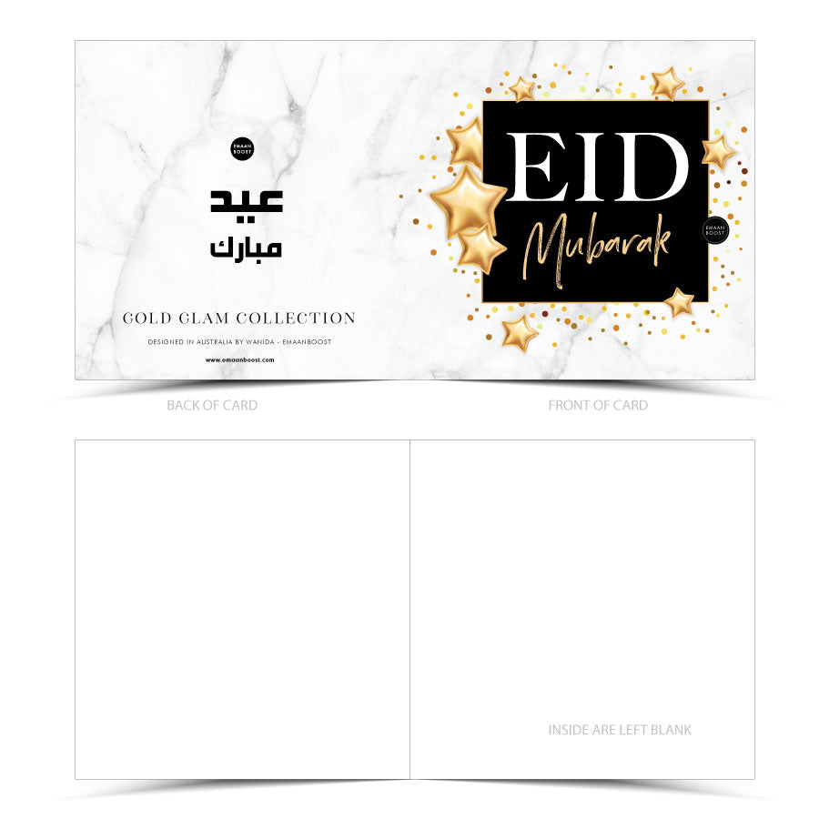 Gold Glam Marble - Eid Card